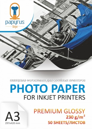 Фотобумага Papyrus Glossy Premium A3, 230gsm (50 sheets)