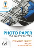 Фотобумага Papyrus Glossy Premium A4, 180gsm (50 sheets)